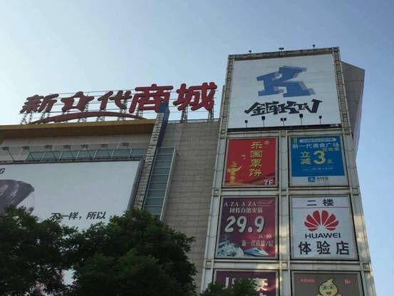 二环内-京城西单商圈最大娱乐场所-西单金库KTV
