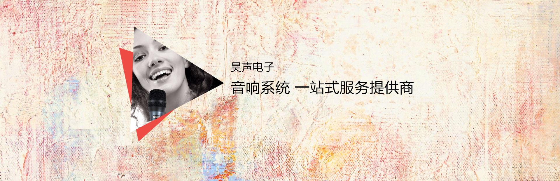 北京火狐体育APP下载电子科技有限公司解决方案